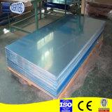 판매 고품질 알루미늄 장 중국 최신 공급자