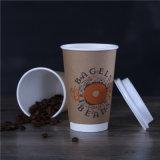 12oz noël papier jetable à double paroi de la conception des tasses à café
