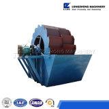 Lavadora industrial para la arena y piedra, materiales de construcción