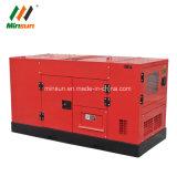 Hot Sale 50kVA Weifang Ricardo générateur diesel à faible bruit