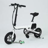 36V 250W Leichtgewichtler, der elektrisches Fahrrad faltet