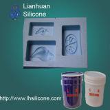 ワックス型の宝石類のための錫の治療のPlantinum RTV 2のシリコーンゴム
