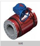 Клапан группы электрического машинного оборудования Шанхай плоский