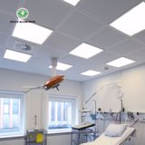 وضع تضاريس [سوند-بسربينغ] في ألومنيوم معدن سقف سماعيّة لأنّ مستشفى