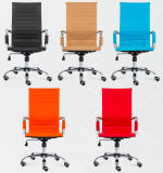 Кожаный чехол исполнительного председателя дешевой мебелью из офиса эргономические стулья