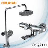 Usine de chrome d'alimentation salle de bain douche de pluie robinet avec barre de défilement