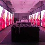 Stade de l'écran d'affichage à LED - LED Intérieur Full-Color maille écran Affichage (P4.81mm)