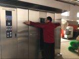 中国の商業完全で完全なオーブンはパン屋装置のベーキング機械に値を付ける