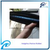 Hydraulic à haute pression Rubber Hose (SAE 100R6)