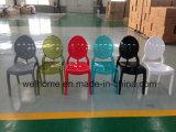 Cadeira de Ópera, Cadeira Sophia, Cadeira Fantasma, Cadeira Usada de Preço Baixo, Mobiliário