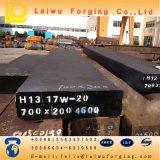 H13から成っている鋼鉄重い鍛造材型の鋼鉄を停止しなさい