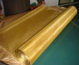 Maille chaude de câblage cuivre de qualité de vente