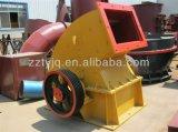 ISO 승인되는 중국 사람 아주 유용한 해머밀 쇄석기 가격