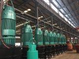 Вертикальный насос пропеллера погружающийся установки колонки для дренажа потока