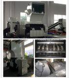 Purui Plastikzerkleinerungsmaschine-Systems-Plastikflaschen-Zerkleinerungsmaschine