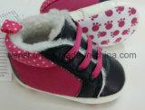 Ботинки 3508 младенца