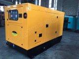 建築プロジェクトのためのLovolエンジン1003Gを搭載する45kVA防音のディーゼル発電機