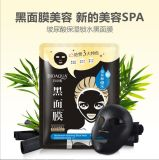 Bioaqua Hyaluronan развозя черную маску водой 30g/PCS забеливая лицевой щиток гермошлема слезая лицевую маску