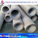 tubo de acero inconsútil 310S/S31008/1.4845 en acero inoxidable