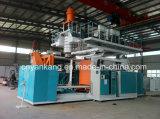 5000L машина прессформы дуновения цистерны с водой материального штрангя-прессовани HDPE 2 слоев пластичная