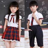 Schuluniform Patterns Uniform Design Skirt und Short Pants