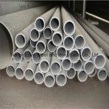 Tubo quadrato rotondo/tubo dell'acciaio inossidabile