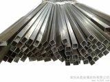 tubo cuadrado galvanizado 18X18 del tubo de acero