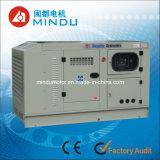 Supplier non Xerox 100kw Silent Lovol Diesel Generator