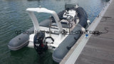 Aqualand 14.5 Feet 5.4m Rib Fishing Boat 또는 Rigid Inflatable Motor Boat (RIB540B)