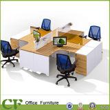 Poste de travail moderne de bureau de partition de plein panneau de cpc pour la personne 4