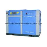 Охлаженный воздухом неподвижный компрессор воздуха