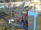 Yc910空気ジェット機の織機の織物の編む機械価格の綿機械