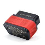 Conetor do adaptador X431 Dbscar do lançamento X431 Diagun III Bluetooth para o lançamento X431 Idiag de X431 V/V+/PRO/PRO3/Pad II