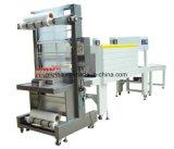 化粧品、食糧の、薬剤および化学工業の収縮のパッキング機械