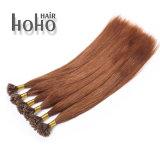 最上質の毛12インチのブラウンUの先端のケラチンの人間の毛髪の拡張