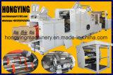 중국을 만드는 중국 음식 기계를 만드는 종이 봉지 생성