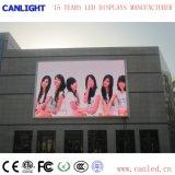 Visualización de LED fija a todo color al aire libre de la instalación P8 para hacer publicidad de la pantalla