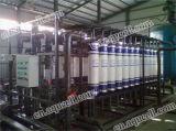 空気及び水混合物UFの膜Aqu90b-D-PVC/Bestパフォーマンス