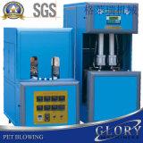 Ёмкость бутылочки для кормления руки автоматической продувки машины литьевого формования