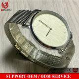 Yxl-043 Promotonal Correa de malla de los hombres reloj automático mecánico de los hombres Empresario de reloj de pulsera reloj de lujo Relojes de diseño personalizado