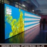 Buena visualización de LED de interior de la uniformidad P3 SMD2121 para la pared video