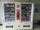 冷却部の自動販売機の飲料の情報処理機能をもった冷凍の自動販売機