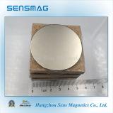 الصين ضغط قوّيّة أسطوانة نيوديميوم حديد عنصر بورون مغنطيس