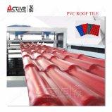 경제적인 PVC 지붕 장 기와 만들기