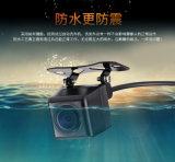Câmera-Corpo do carro do reverso do Rearview da visão noturna mini