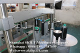 AUTOMATIC double Sides Adhesive Labelling Machine for oval Products
