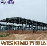 Q235B Q345bの中国の広いスパンの鉄骨構造Buidling
