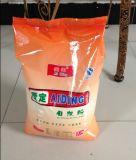 La farina di frumento verticale automatica, polvere detersiva di lavaggio, aromatizza la macchina per l'imballaggio delle merci del sacchetto della polvere, riempiente la macchina imballatrice 420f