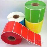 カスタマイズされた高品質の防水印刷のラベル、熱ラベルの印刷