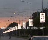 옥외 가로등 폴란드 또는 포스트 또는 기둥 P5/P6 디지털 광고 매체 표시 발광 다이오드 표시 스크린